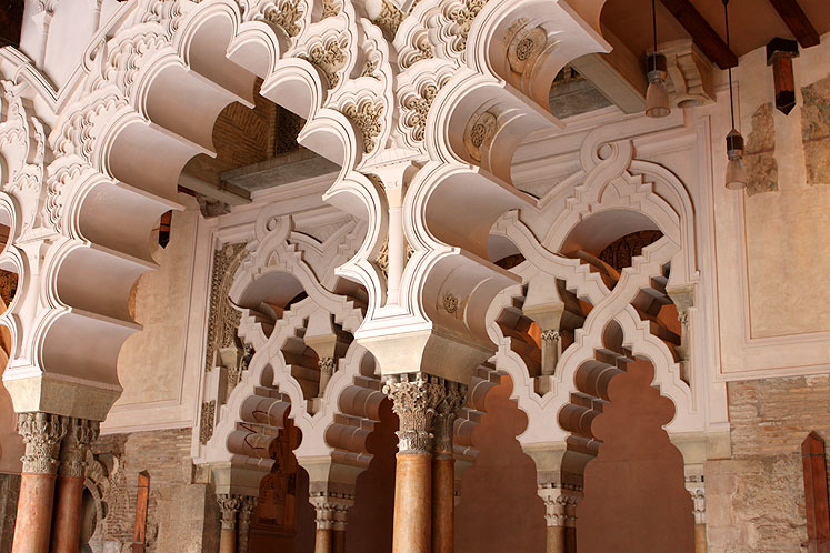 World Travel Photos :: Castles & palaces :: Spain. Zaragoza - archs of the Aljafería Palace
