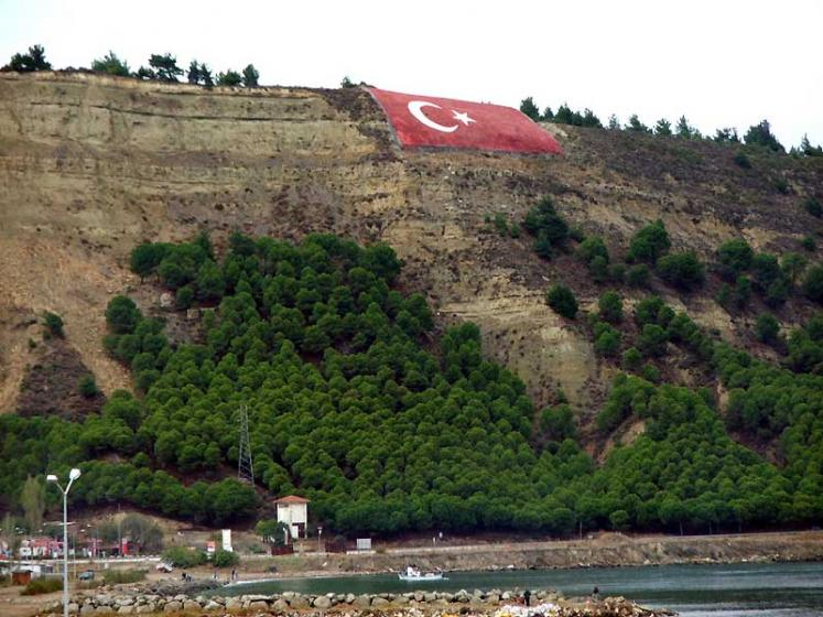 World Travel Photos :: Phyllis :: Turkish flag