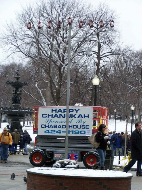 World Travel Photos :: USA - Massachusetts -  Boston :: Boston celebrate Hanukkah
