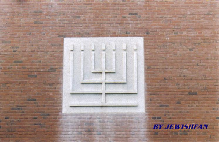 World Travel Photos :: USA - Massachusetts -  Boston :: Boston. Menora on the wall of Temple Beth El-Atereth Israel
