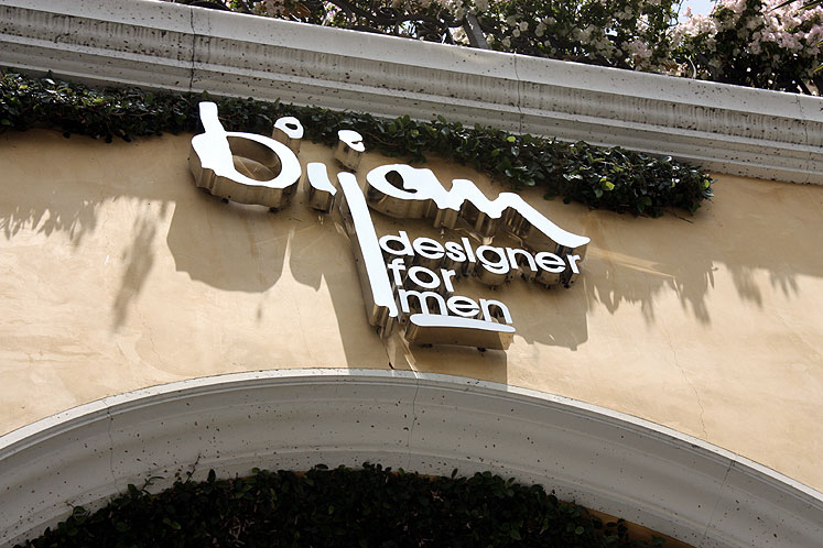 World Travel Photos :: USA - California - Beverly Hills :: Beverly Hills. Bijan Store on Rodeo Drive