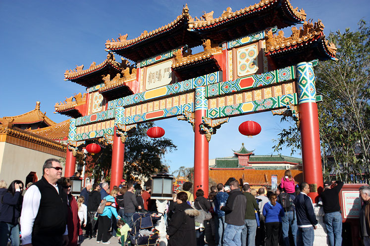 World Travel Photos :: Epcot :: Walt Disney World. Epcot - Chinese part