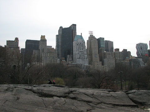 World Travel Photos :: Panoramic views :: New York City.City view from central park