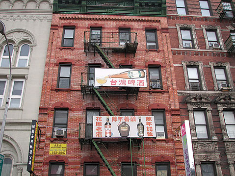 World Travel Photos :: USA - New York City :: New York City. Buliding in China Town
